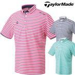 テーラーメイド TaylorMade ゴルフ メンズウエア シャツ 半袖 ボーダーボタンダウン 新品 CBZ03