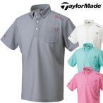 テーラーメイド TaylorMade ゴルフ メンズウエア ポロシャツ 半袖 メランジボタンダウン 新品 CBZ04