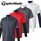 [クーポン有][55%off]テーラーメイド メンズ長袖レイヤードボーダーポロシャツ/インナーシャツセット CBZ54[新品]TaylorMadeゴルフウェア男性用インナーウェア