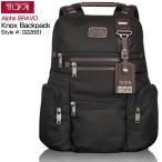[クーポン有]TUMI(トゥミ) アルファブラヴォ バックパック Alpha BRAVO Knox Backpack #022681HKH ヒッコリー[米国TUMI正規品]リュックサックビジネスバッグ