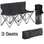 ユニバー ワンタッチベンチシート(3人掛け/3シート) 新品 アウトドアキャンプチェアイス椅子3人用 スポーツ観戦に最適
