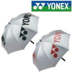 ヨネックス YONEX ゴルフ アンブレラ GP-S11 直径120cm 2017 新品 ラウンド用品、アクセサリー ゴルフ用傘 日傘 雨傘 晴雨兼用