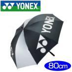 ヨネックス YONEX ゴルフ アンブレラ GP-S61 直径140cm 2017 新品 ラウンド用品、アクセサリー ゴルフ用傘 日傘 雨傘 晴雨兼用