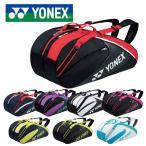 ヨネックス ラケットバッグ6 リュック付 テニスラケット 6本用 BAG1732R 2017 新製品 YONEX