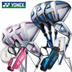 [割引クーポン有][ジュニア]YONEX(ヨネックス) 2016 Junior J135 ジュニア高学年向け ゴルフセット 7本組 キャディバッグ付 YJ16W[日本仕様]クラブセット