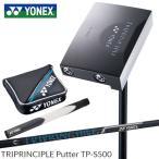 [割引クーポンあり]【Sale】YONEX(ヨネックス) 2016 Triprinciple Putter TP-S500 トライプリンシプル パター TRG300カーボンシャフト装着【日本仕様】%off