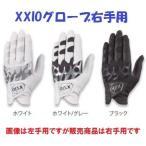 ショッピングゼクシオ ダンロップ XXIO ゼクシオ 右手用 ゴルフグローブ GGG-X008R 2015モデル