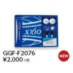 ショッピングゼクシオ ダンロップ ゼクシオ スーパーソフト X ゴルフボール ギフト GGF-F2076 DUNLOP XXIO SUPER SOFT X GOLFBALL GIFT 2017モデル