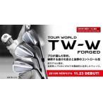 HONMA TOUR WORLD NEW TW-W FORGED ウェッジ ホンマ TW-W3 Dynamic Gold 2016モデル