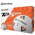 テーラーメイド 2020 TP5 Pix, TP5x Pix ゴルフボール US