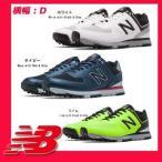 【送料無料 ※北海道、沖縄1万円以上】【New Balance】 ニューバランス 2017年モデル NBG518 スパイクレス ゴルフシューズ