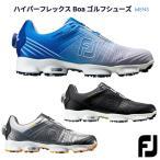 (人気モデル)(ロングヒットシューズ)フットジョイ footjoyハイパーフレックス2ボア  ゴルフシューズ 横幅W(ワイド) サイズ