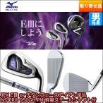特注対応可 ミズノJPX EIII sv チタンフェースアイアン単品 NSプロ 950GH PM スチールシャフト