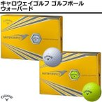 【即納】 キャロウェイゴルフ ウォーバード ゴルフボール 1ダース(12球) [Callaway] 【ゴルフボール】【20