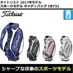 Yahoo!ゴルフショップセブンGOLF7タイトリスト CB731スポーツモデル キャディバッグ[9.5型 3.8kg]【Titleist】【2017年新商品】【ゴルフバッグ】
