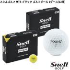 スネルゴルフ MTB BLACK(ブラック)ゴルフボール 1ダース(12球入り) 2019年モデル(マイツアーボール)【LOGI】