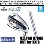 Yahoo!ゴルフショップセブンGOLF7ダンロップ ゼクシオテン メンズ [ネイビー] アイアン5本セット(#6-9、PW) NS PRO 870GH DSTforXXIOスチー