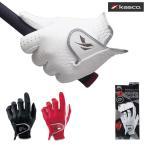 キャスコ パーフェクトフィット ゴルフグローブ 左手装着用 SR-2017 メンズ 21から26センチ