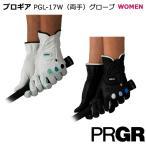 【取り寄せ】プロギア PGL-17W グローブ レディス(両手用) サイズ:17〜21cm