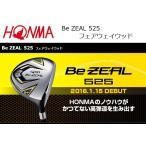 本間ゴルフ ホンマゴルフ HONMA BeZEAL 525 FW ビジール 525 フェアウェイウッド