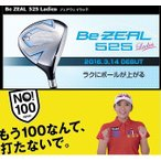 本間ゴルフ ホンマゴルフ HONMA BeZEAL 525 Ladies ビジール 525 レディース フェアウェイウッド