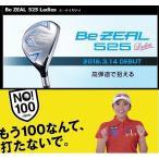 本間ゴルフ ホンマゴルフ HONMA BeZEAL 525 Ladies ビジール 525 レディース ユーティリティ