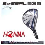 本間ゴルフ ホンマゴルフ HONMA BeZEAL535 UT ビジール535 ユーティリティ 酒田工場正規品