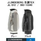 「在庫有・値下げ」ジェイリンドバーグ JL-012  083-13340  J.LINDEBERG TOUR-MODEL  キャディバック