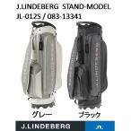 「在庫有・値下げ」  ジェイリンドバーグ JL-012S 083-13341  J.LINDEBERG 杢調TEX スタンド式キャディバッグ