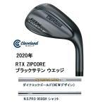 クリーブランド RTX ZIPCORE ブラックサテン ウエッジ ジップコア ダイナミックゴールド(NEWデザイン)/ N.S.PRO 950GH シャフト 日本正規品 ダンロップ