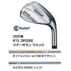 クリーブランド RTX ZIPCORE ツアーサテン ウエッジ ダイナミックゴールド(NEWデザイン)/ N.S.PRO 950GH シャフト 日本正規品 ダンロップ