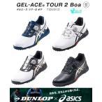【在庫有】  アシックス ダンロップ TGN913 ゲルエース ツアー2 ボア GEL-ACE TOUR2 Boa