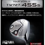 【値下げ】 本間ゴルフ ホンマゴルフ HONMA ツアーワールド TOUR WORLD TW727 455S ドライバー