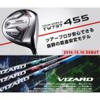 本間ゴルフ ホンマゴルフ HONMA ツアーワールド TOUR WORLD TW737 455 ドライバー