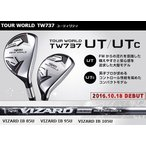 本間ゴルフ ホンマ ツアーワールド TOUR WORLD TW737 UT / UTC ユーティリティ VIZARD IB85U/IB95U/IB105U カーボンシャフト