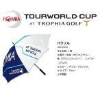本間ゴルフ ホンマゴルフ HONMA UM-0504 ツアーワールドカップ パラソル 傘