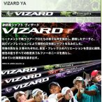 ホンマ VIZARD YA ヴィザード YA シャフト単体 ドライバー用 各スペック