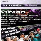 ホンマ VIZARD YZ ヴィザード YZ シャフト単体 ドライバー用 各スペック