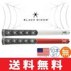 【ゆうメール配送】 10本セット ブラックウィドウ ウィドウメーカー コード(Black Widow - Widow Maker Cord) ウッド&アイアン用グリップ  PS0041