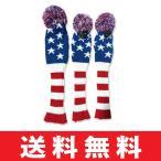 【ゆうメール配送】 オリジナル USA旗 ニット ウッドヘッドカバー 3個セット(DR/FW×2) 130