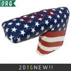 オリジナル USA旗 PUレザー ブレードパターカバー 139 【200円ゆうメール対応】