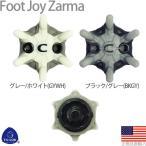 【即納】 バラ売 チャンプ CHAMP フットジョイ ザーマ(FootJoy Zarma) TRI-LOK スパイク鋲 US純正品 3090C2071