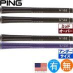 ピン☆Ping Grip 360 ID-8 ウッド&アイアン用グリップ  【US正規品】 360ID 【200円ゆうメール対応】