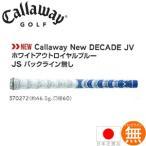 キャロウェイ☆Callaway Grip New DECADE JV ホワイトアウト ロイヤルブルー JS バックライン無 ウッド&アイアン用グリップ 【46.5±2g】 570272 【日本仕様】