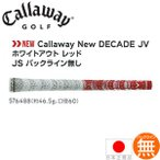 キャロウェイ Callaway Grip New DECADE JV ホワイトアウト レッド JS バックライン無 ウッド&アイアン用グリップ 【46.5±2g】 576488 【日本仕様】