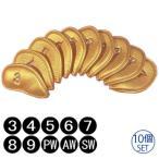 【処分価格】10個セット ラクジュアリーPUレザー アイアンカバー #3〜SW (ゴールド) 61-GO