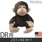 モンキー(Monkey) ドライバー ヘッドカバー AHD9223