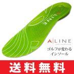 ゴルフ シューズ レース アクセサリー ALINE ゴルフシューズ インソール 男女兼用 (ゆうパケット配送) ALINE629の画像