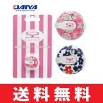 ショッピングサボイ 【ゆうメール配送】 ダイヤ DAIYA SAVOY(サボイ) ワンリセットカウンター ASL-7001