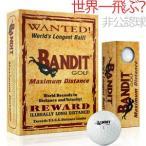 世界一飛ぶ!?   Bandit MD/バンディット マキシマム ディスタンスボール BAN-MD 【200円ゆうメール対応】